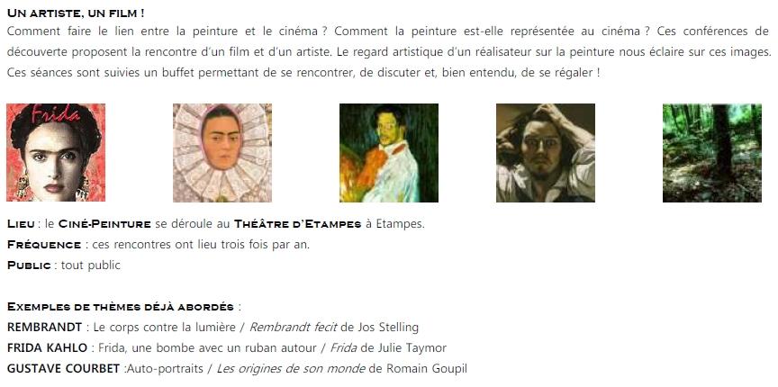 Ciné-Peinture 2014