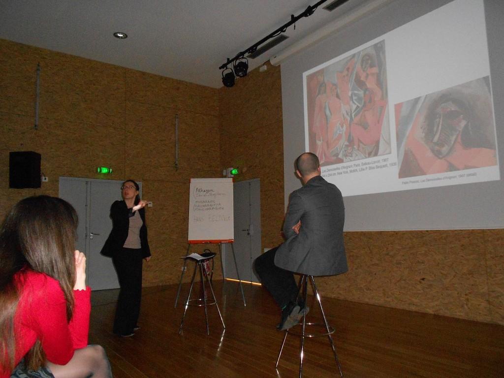 HDA1-conférence-projection