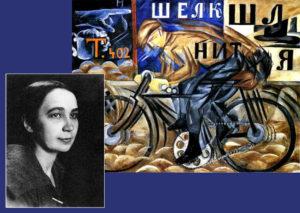 HDA : « Les femmes et l'avant-garde russe » – 20 janvier 2017