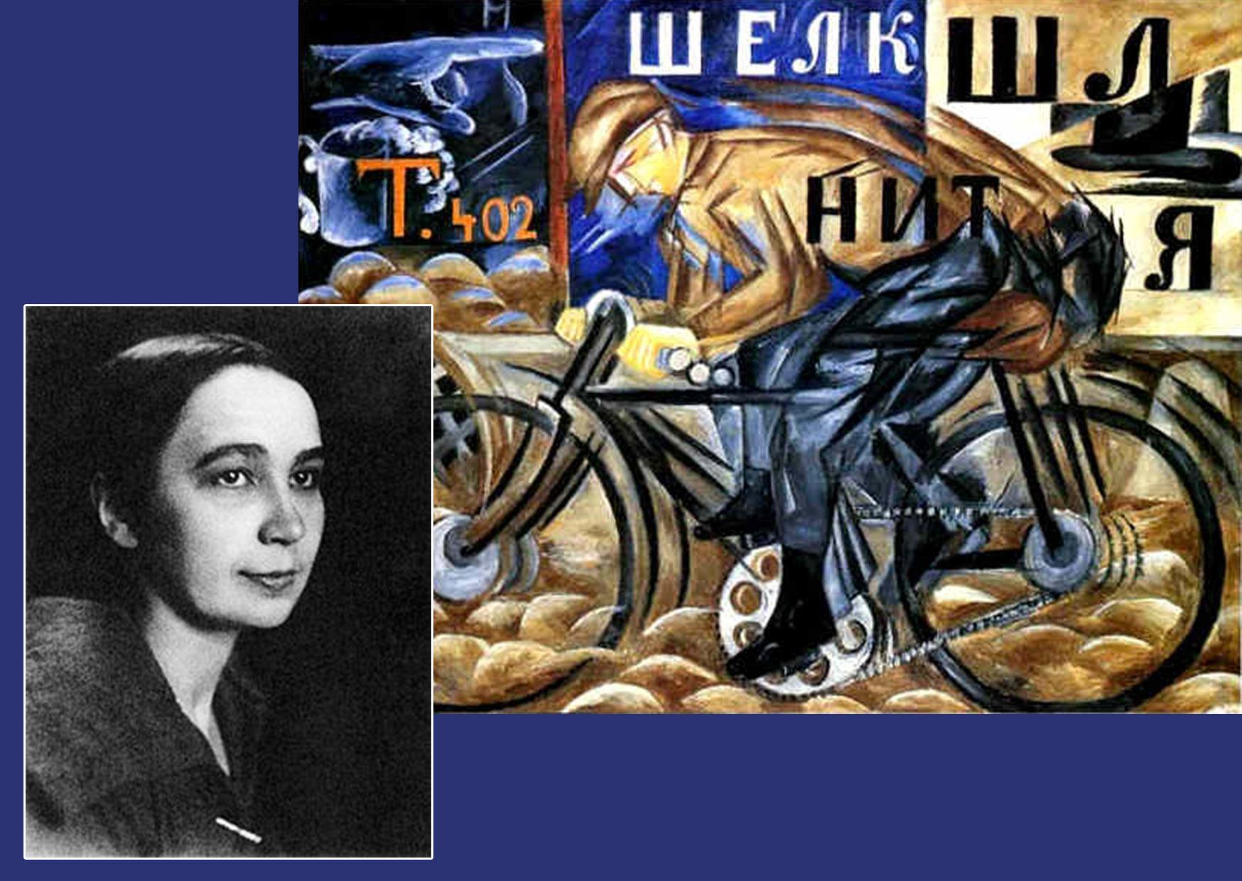 femmes-artistes-avant-garde-russe1920