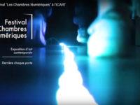 """Festival LES CHAMBRES NUMÉRIQUES : """"Relations"""", Vendredi 23 février 2018"""