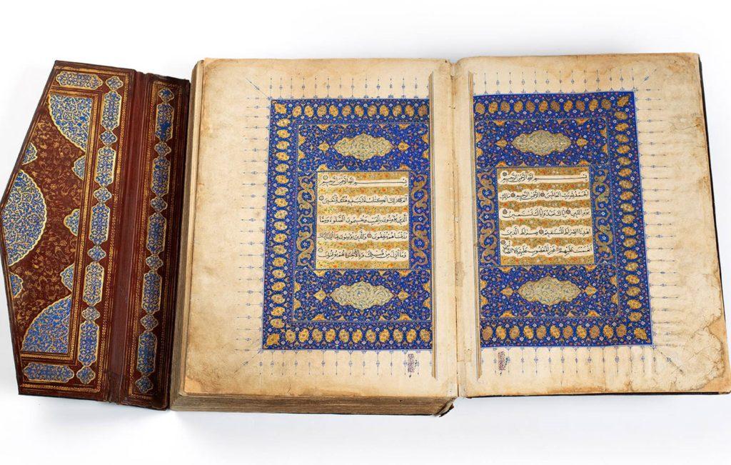 HDA Conférence « L'art du livre en Islam », Samedi 23 novembre 2019