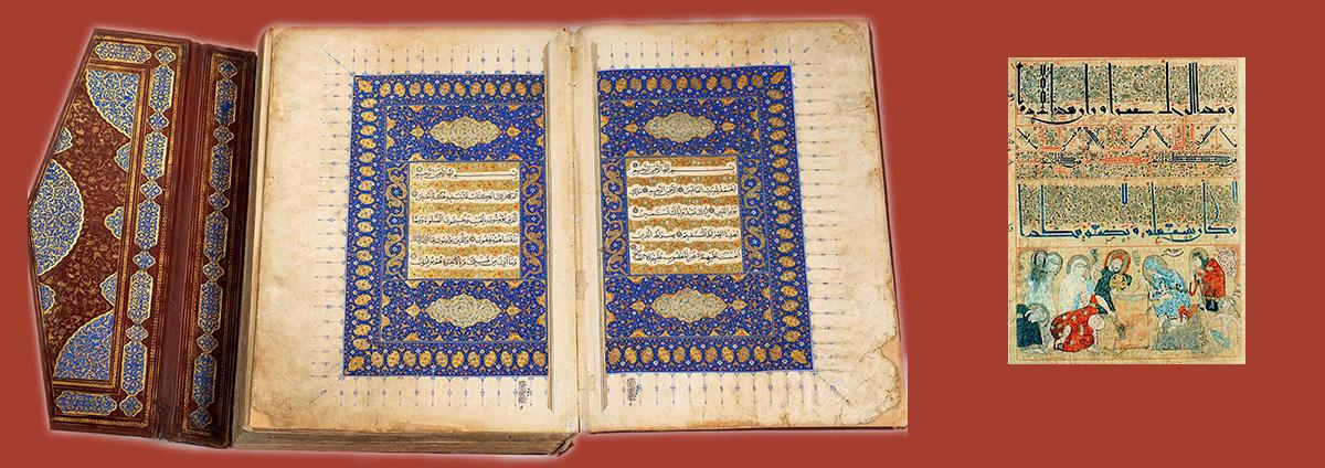 HDA Conférence « L'art du livre en Islam »