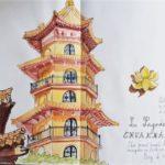 brigitte Mbl_la-pagode-evry-8207956066_n